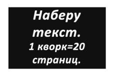 Зарегистрирую вам 50 почтовых ящиков 16 - kwork.ru