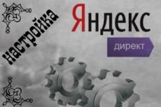 База данных e-mail компаний России. Актуально на 1. 05. 2018г 10 - kwork.ru