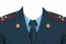 Фото на документы с заменой одежды 26 - kwork.ru
