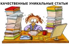 Наберу текст . Очень быстро и грамотно 3 - kwork.ru