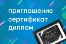 Создам 3 календаря на 3 месяца 31 - kwork.ru