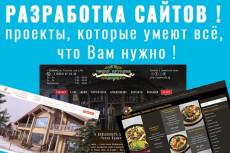 Сверстать очень простой лендинг 24 - kwork.ru