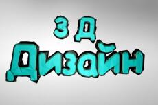Логотип 26 - kwork.ru