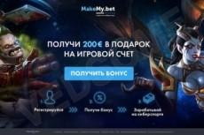 Сделаю  прототип продающего лендинга 21 - kwork.ru