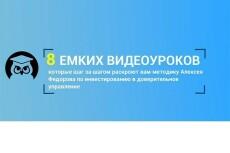 Разработаю уникальный дизайн страницы сайта 26 - kwork.ru