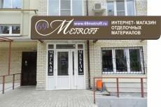 Разработаю дизайн наружной рекламы 17 - kwork.ru