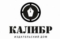Создам дизайн меню или каталога 11 - kwork.ru