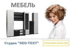 Набор текста в Word 20 - kwork.ru