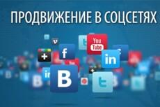 Создам вам красивейший логотип в 5 вариантах 3 - kwork.ru