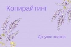 Курсовые работы по юридическим дисциплинам 4 - kwork.ru