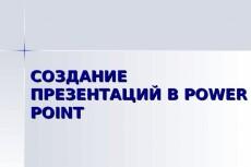 уберу/изменю фон на фотографии 6 - kwork.ru