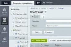 Напишу 100 комментов на ваш сайт или форум с 10 разных акков 57 - kwork.ru