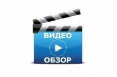 Тестер сайтов, приложений, игр, софта 33 - kwork.ru