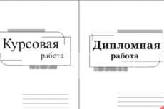 Набор текста/перепечатывание 5 - kwork.ru