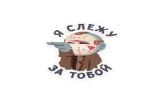 Установлю Яндекс.Метрику и настрою цели для сайта 17 - kwork.ru