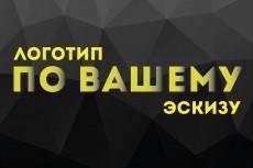 Логотип 31 - kwork.ru