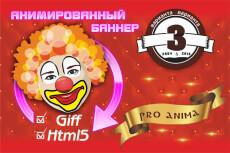 Создам флаер, афишу, плакат 37 - kwork.ru