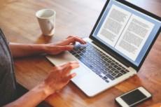Статьи о гаджетах и технологиях 7 - kwork.ru