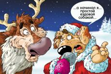 Арт по вашему фото 32 - kwork.ru
