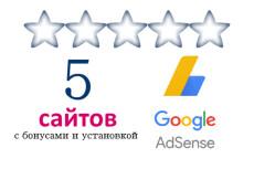 30 премиум сайтов с автонаполнением и бонусами Разные темы на выбор 20 - kwork.ru