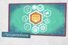 скопирую Landing Page 6 - kwork.ru