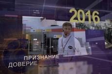 Сделаю 2 качественных gif баннера 223 - kwork.ru