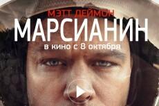сделаю индивидуальный сайт 10 - kwork.ru