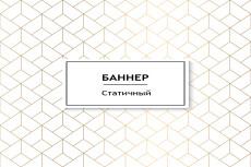 Готовое оформление инстаграм. Шаблоны, бесконечная лента, обложки 31 - kwork.ru