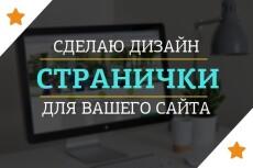 продам 5 psd шаблонов 3 - kwork.ru