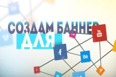 Сделаю логотип. 3 примера 35 - kwork.ru
