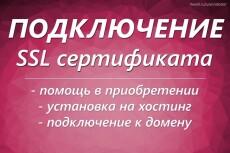 создам и настрою сайт на DLE + месяц хостинга 11 - kwork.ru