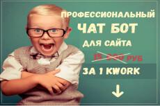 Ручное размножение текстов. Рандомизация продающих текстов для Авито 26 - kwork.ru