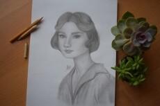 Напишу фэнтези портрет акварелью 17 - kwork.ru