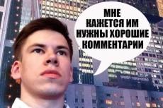 наберу текст любой сложности 3 - kwork.ru