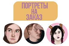 Сделаю арт в любом стиле 19 - kwork.ru