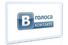 150 лайков Ваших постов/фотографий в ВК 4 - kwork.ru