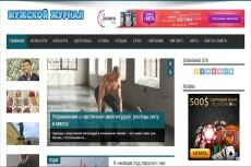 Строительный портал - Построй дом на Wordpresse - Демо в описании 33 - kwork.ru