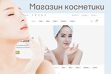 Строительный сайт на WordPress + 19 статей 27 - kwork.ru
