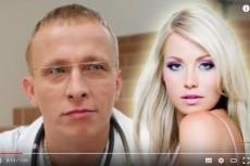 Смонтирую видео из ваших фото 6 - kwork.ru