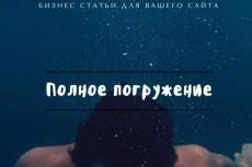 набиру текст со сканов или фото 5 - kwork.ru
