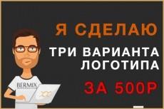 Нарисую 12 иконок на любую тему 9 - kwork.ru
