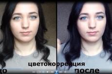 За день 100 живых комментариев 4 - kwork.ru