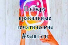 10000 подписчиков в Инстаграм + 5 000 лайков 15 - kwork.ru