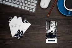 Разработаю дизайн рекламной листовки, лифлета или брошюры 16 - kwork.ru
