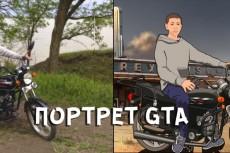"""создам портрет """"норе"""" 12 - kwork.ru"""