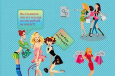 500 профилей на трастовых сайтах с активной ссылкой на ваш сайт 39 - kwork.ru