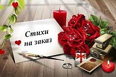 Дизайн для ВКонтакте 36 - kwork.ru
