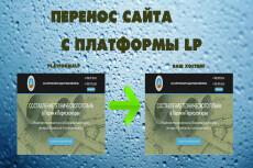 Установка 1С-Битрикс 4 - kwork.ru