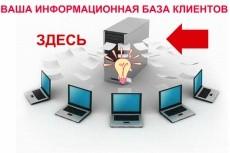 профессиональная корректура и редактирование вашего текста 3 - kwork.ru
