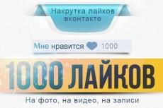 Уникальный стиль логотипа! Каллиграфия, Леттеринг 4 - kwork.ru